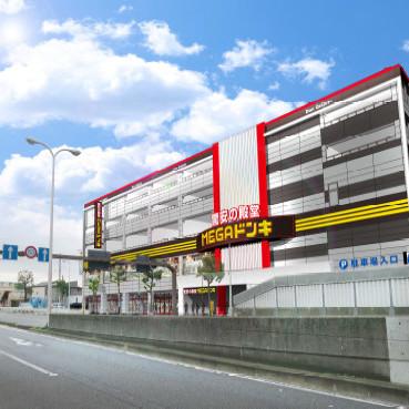 MEGAドンキホーテ環七梅島店オープンサムネイル