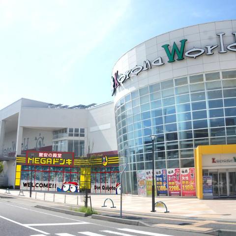 MEGAドンキホーテ金沢鞍月店オープンサムネイル