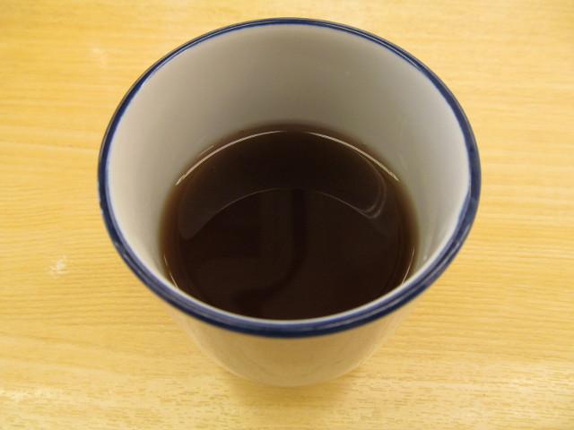 松屋のお茶20161108