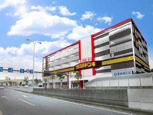 MEGAドンキホーテ環七梅島店外観イメージ