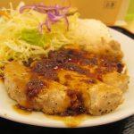 松屋厚切り豚テキ定食ライス大盛無料賞味サムネイル
