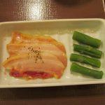 すき家ベーコンアスパラたまごかけごはん朝食ごはん大盛賞味サムネイル