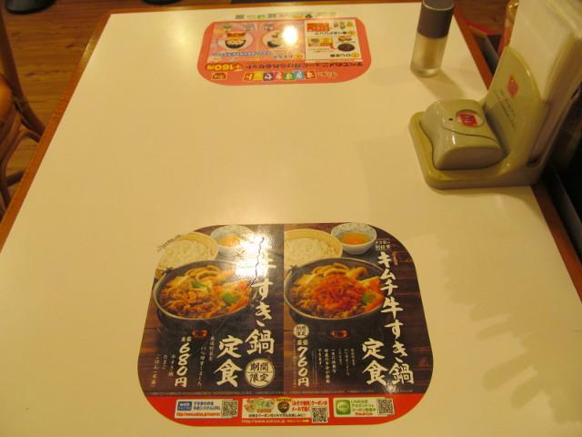 すき家テーブルのステッカーたち20161116