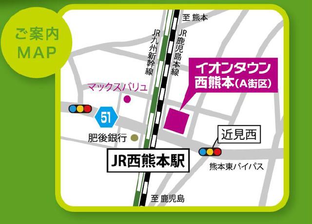 イオンタウン西熊本A街区地図