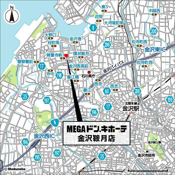 MEGAドンキホーテ金沢鞍月店地図