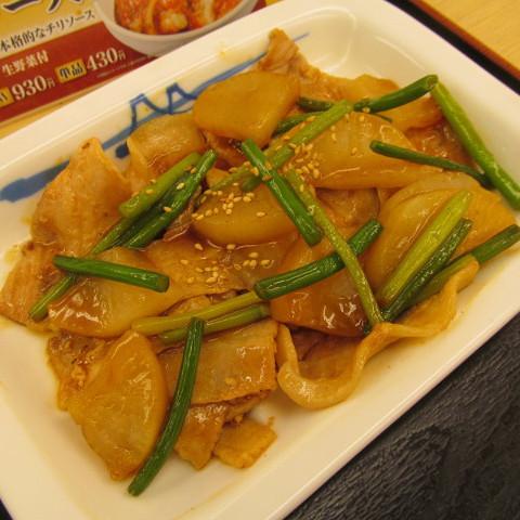 松屋豚バラ大根定食ライス大盛無料賞味サムネイル