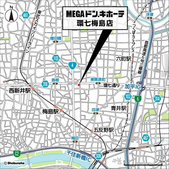 MEGAドンキホーテ環七梅島店地図