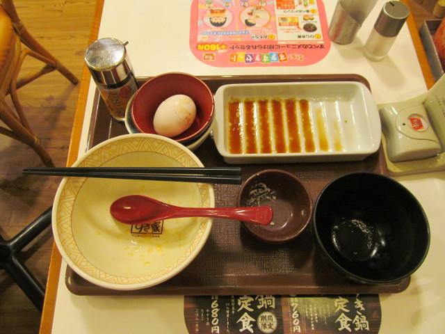 すき家ベーコンアスパラたまごかけごはん朝食ごはん大盛を完食完飲