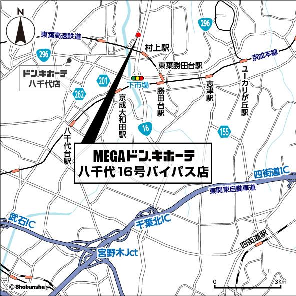 MEGAドンキホーテ八千代16号バイパス店地図