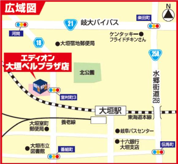 エディオン大垣ベルプラザ店地図