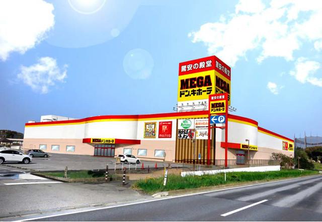 MEGAドンキホーテ八千代16号バイパス店外観イメージ合体640