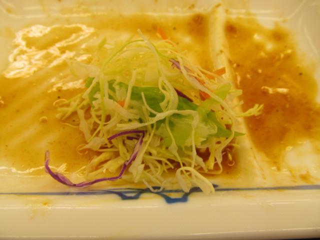 松屋豚バラ大根定食の特製ダレに生野菜
