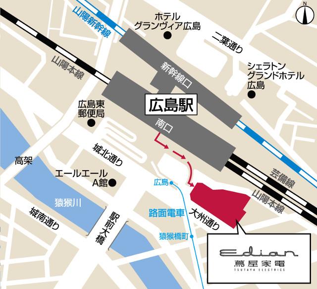 エディオン蔦谷家電地図20161209