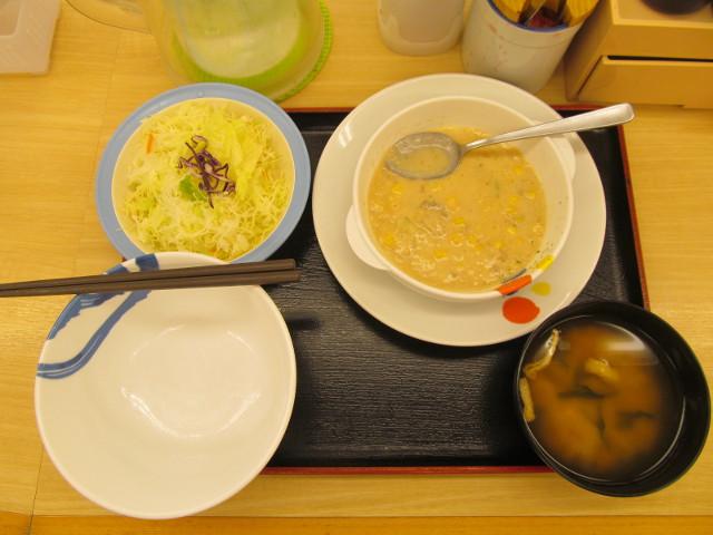 松屋鶏と白菜のクリームシチュー定食のシュチューの具とライスを完食