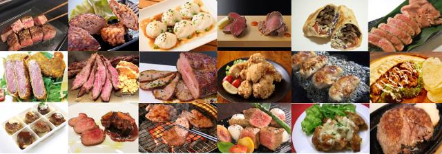 肉フェスニクトーバーフェス2017肉料理たち20161212