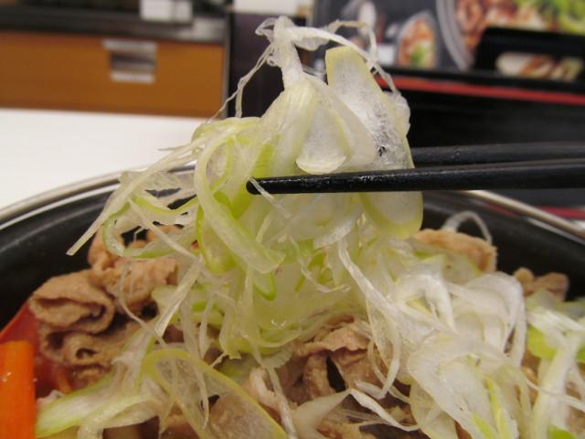 吉野家北海道豚味噌鍋膳の白ねぎ持ち上げ