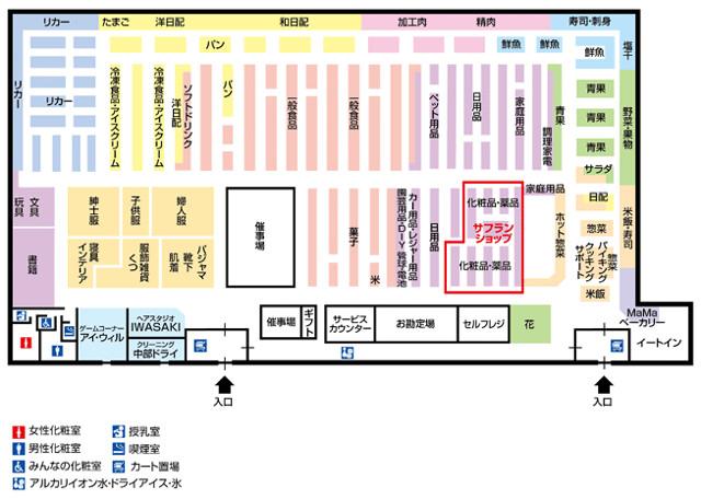 スーパーセンターオークワ瑞浪店フロアマップ