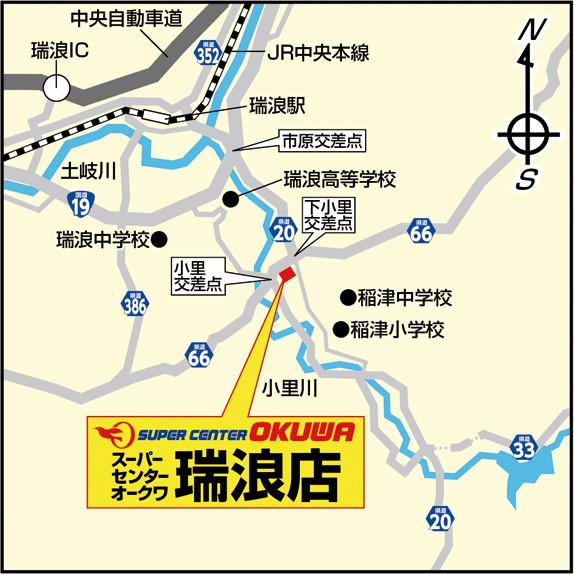 スーパーセンターオークワ瑞浪店地図