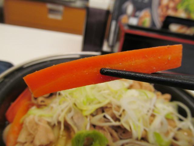 吉野家北海道豚味噌鍋膳のにんじん持ち上げ