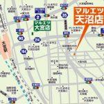 マルエツ天沼店オープンサムネイル