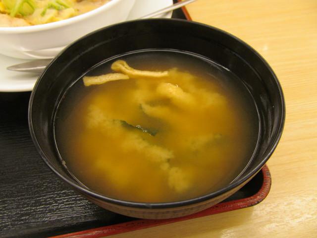 松屋鶏と白菜のクリームシチュー定食のみそ汁