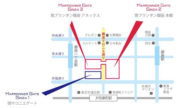 マロニエゲート3館地図20161213