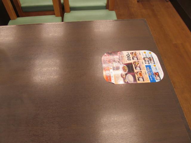 なか卯テーブルのステッカー20161221その1