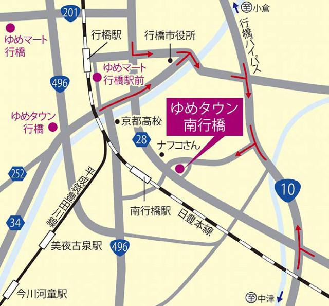 ゆめタウン南行橋地図