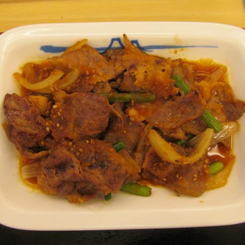 松屋プルコギ定食キムチライス大盛賞味サムネイル