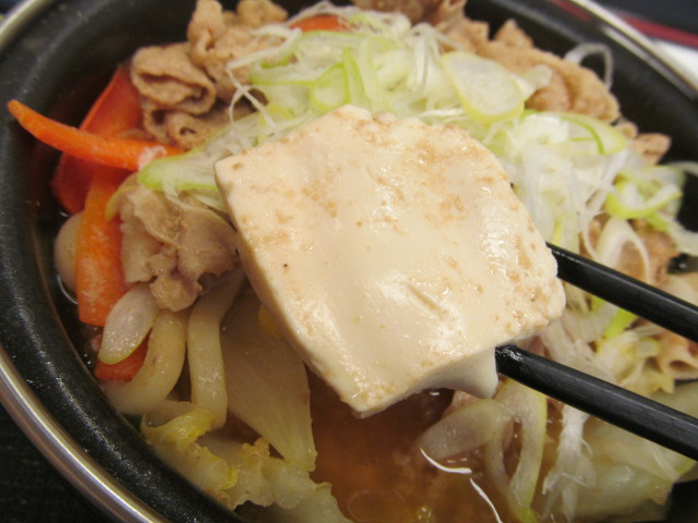 吉野家北海道豚味噌鍋膳の豆腐持ち上げ
