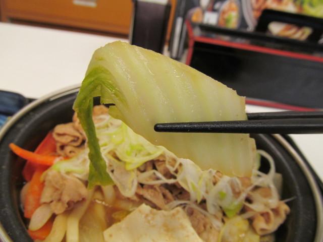 吉野家北海道豚味噌鍋膳の白菜持ち上げ