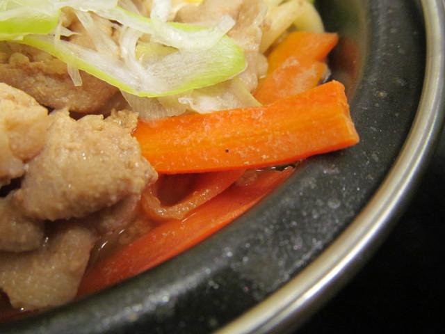 吉野家北海道豚味噌鍋膳のにんじん