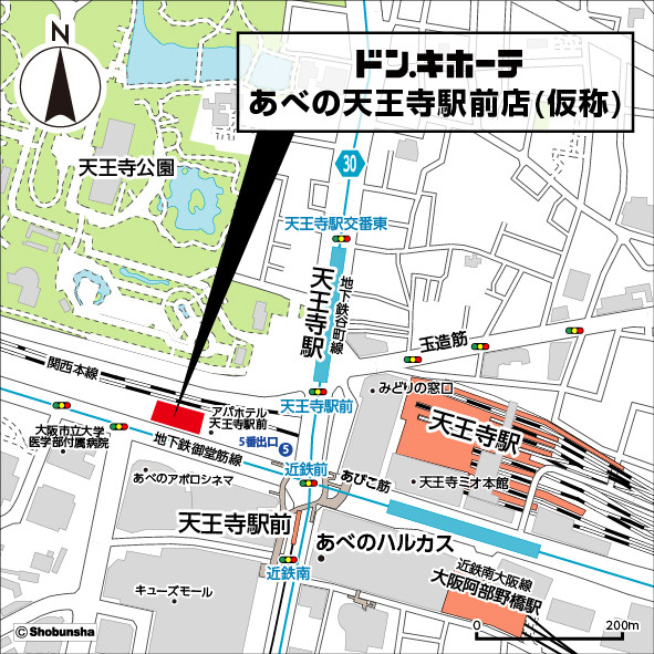 ドンキホーテあべの天王寺駅前店仮称地図