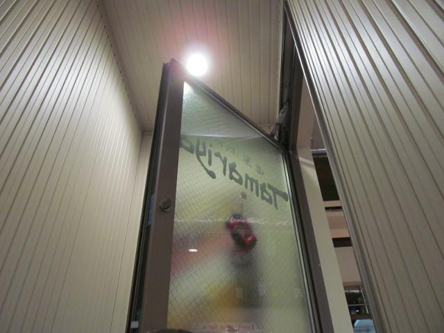 たまりやのドア20161213