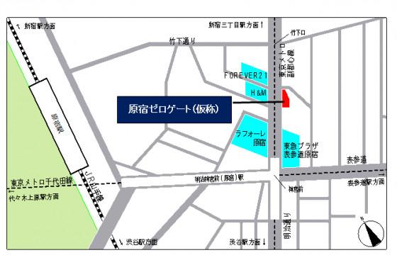 原宿ゼロゲート仮称地図20161220