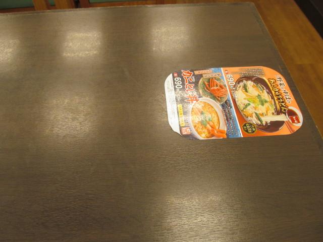 なか卯テーブルのカニとじ丼ステッカー1