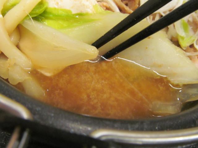 吉野家北海道豚味噌鍋膳のスープ