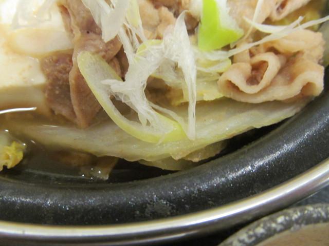 吉野家北海道豚味噌鍋膳の白菜