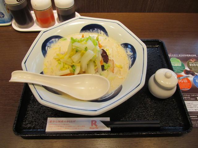リンガーハット白菜たっぷりちゃんぽん一式