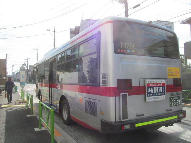 弦巻一丁目で等13一番バスを降車20170127