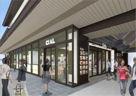 CIAL鎌倉エントランスイメージ20170126