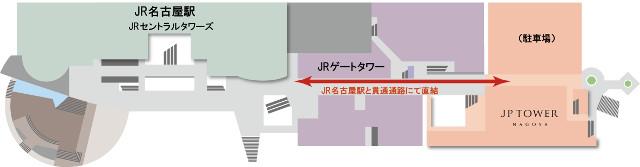 JR名古屋駅からJPタワー名古屋アクセス2階20170123