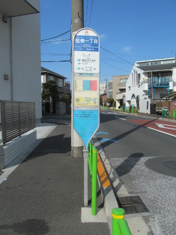 等13弦巻一丁目梅ヶ丘駅方面のバス停反対側20170127
