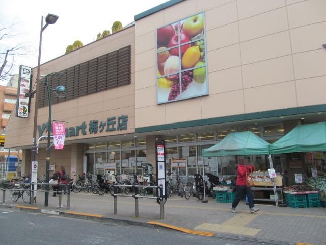 YSmart梅ヶ丘店の前に来ました20170127