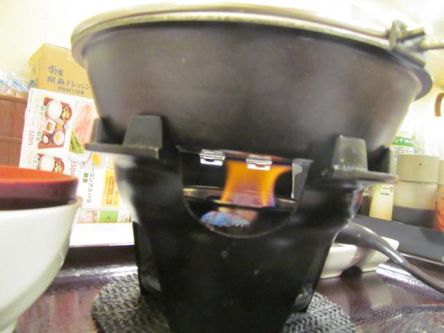すき家豚チゲ鍋定食の鍋の下