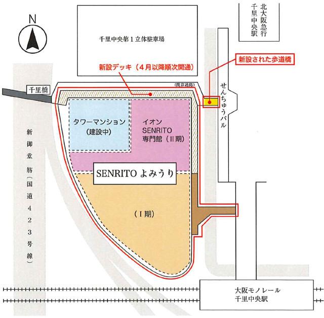 SENRITOよみうり配置図20170119