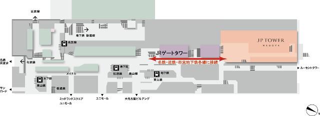 JR名古屋駅からJPタワー名古屋アクセス地下1階20170123