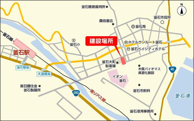 釜石かまりば地図20170120