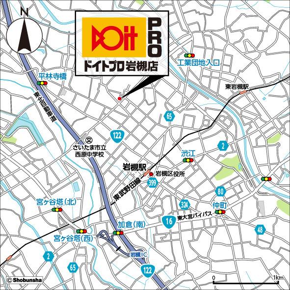 ドイトプロ岩槻店地図