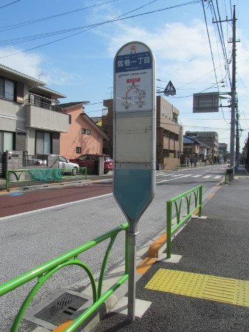 等13弦巻一丁目梅ヶ丘駅方面のバス停20170127